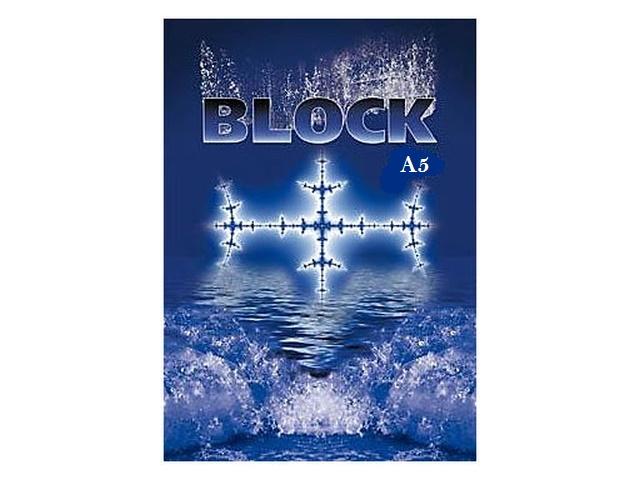 Blok čistý A5 50 listů 1ks