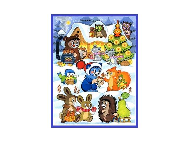 Wissa Adventní kalendář medvídek 50g